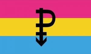 banderas sexuales bandera pansexual egolala eroteca valencia