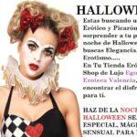 HALLOWEEN – Sorprende a tu Pareja esta Noche tan Especial, con un Disfraz Erótico OBSESSIVE. EGOLALA EROTECA VALENCIA, Tienda Erótica y Sex Shop Valencia.